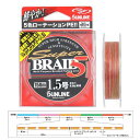SUNLINE スーパーブレイド5 (SUPER BRAID5) (1.5号/150m) / PEライン