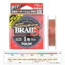 SUNLINE スーパーブレイド5 (SUPER BRAID5) (1.0号/200m) / PEライン