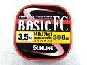 サンライン  ベーシックFC 300m  3.5号