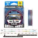 サンライン (SUNLINE) Ocean PE (1号-200m) / Sunline × Ocean Dominetor PEライン