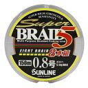 サンライン SUNLINE スーパーブレイド5 8本組 PE 1.2号 150m