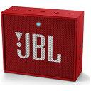 JBL JBLGORED