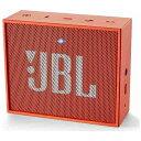 JBL JBLGOORG
