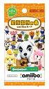 どうぶつの森amiiboカード 第2弾 (1BOX 50パック入り) マックスゲームズ