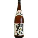 名城 兵庫男山 1.8lの画像