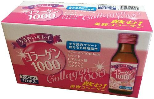 (増田製薬)コラーゲン1000(100ml×100)