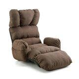 肘掛け付きふんわり座椅子