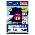 インクジェットカラー布用アイロンプリント紙[JP-TPRCLNA6]
