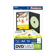 SANWA SUPPLY JP-DVD7N