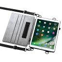 サンワサプライ PDA-IPAD1212 スタンド機能ショルダーベルトケース iPad Pro 12.9インチ用