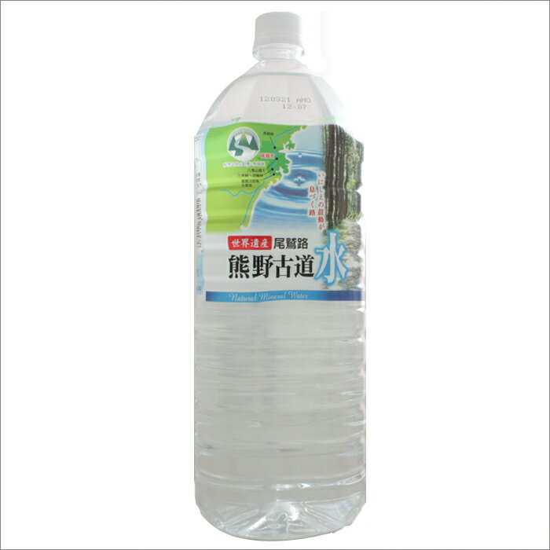 熊野古道水 2リットル12本