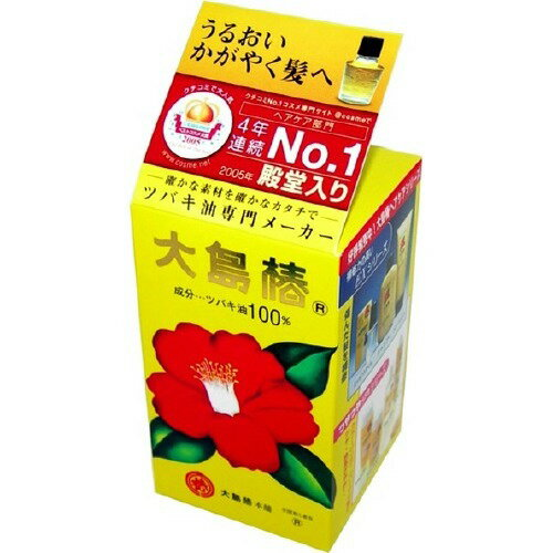 大島椿 頭髪椿油 40ml