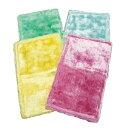 アズマ (洗剤なしで拭き取れる) ふしぎクロス 4色組