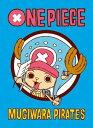 ワンピース 2012年スケジュール帳 トニートニー・チョッパーの画像