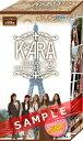 KARA ブロマイドコレクション2 BOX エンスカイ 予約商品01月発売の画像