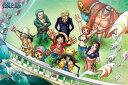 ジグソー ワンピース 魚人島へ出発!! 1000ピース 1000-194 エンスカイ 予約商品01月発売の画像