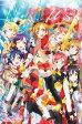 ジグソーパズル ラブライブ! The School Idol Movie 1000ピース 1000-550 エンスカイ
