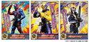 エンスカイ 仮面ライダービルドコレクション カードガム2 2個