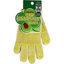 おたふく手袋の日本製こどもてぶくろ 綿100% スベリ止め付 Sサイズ G-638