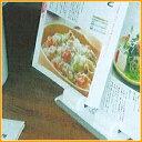 【ワンダーシェフ 魔法のクイック料理HD55Webセット】の画像