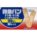 阿蘇 SD救急絆 M-100