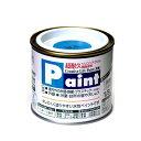 アサヒペン 水性ペイント 1/5L 空色