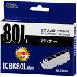 エプソン用インクカートリッジ ICBK80L互換 染料ブラック INK-EBK80L