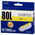 エプソン用インクカートリッジ ICY80L互換 染料イエロー INK-EY80L