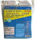 洗濯機カバー 全自洗用ブルー KAJ-S001A-Aの画像
