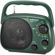 Audio Comm 豊作ラジオDX グリーン RAD-F439N