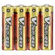 OHM Vアルカリ電池単3形 4本パック LR6/S4P/V