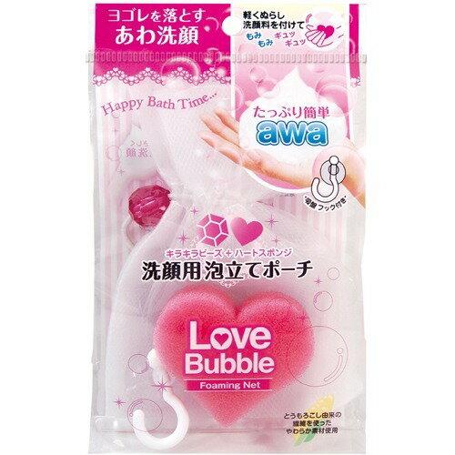 石原 泡立てネット LOVEBubble
