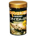 イトスイ ニオイガメの主食 小型用 50gの画像