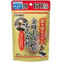 ORIHIRO オリヒロ 金時しょうがもろみ酢カプセル 徳用 120粒