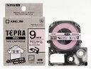 キングジム テプラPROシリーズ アイロンラベル SFS9P(ピンク/黒文字 9mm幅)の価格を調べる