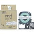キングジム テプラ マスキングテープ mtラベル SPJ12BB(ドット・ペールブルー/グレー文字/12mm幅)