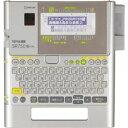 キングジム ラベルライター テプラ PRO SR750 シルバーの価格を調べる
