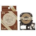 キングジム テプラPRO メッセージが印刷できるりぼん SFR12JK(ベージュ/黒文字 12mm幅)の価格を調べる