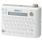 キングジム ラベルライター テプラLite LR5クレ(ライトグレー)