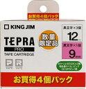 KING JIM P-SS12K-3PRYの価格を調べる