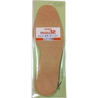 靴ブランド 靴 シューフィッター : 10010004971671948785_1.jpg?_ex=200x200