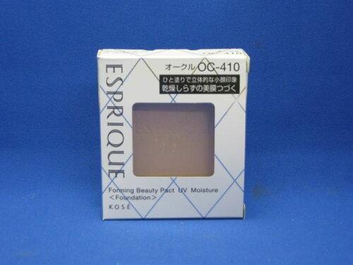 エスプリーク フォルミングビューティパクトUV 410