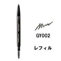 エスプリーク Eブロウ PR002