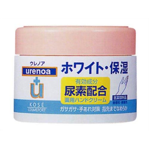 ウレノア 薬用ホワイトハンドクリーム ジャー