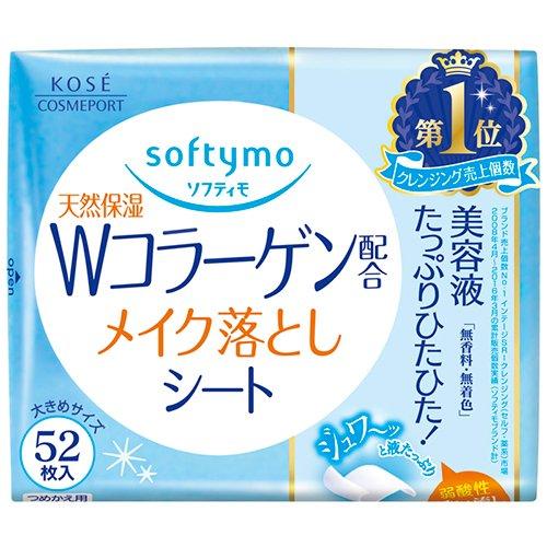softymo(ソフティモ) メイク落としシート コラーゲン配合 つめかえ用 52枚入