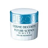 cosme decorte デコルテ フューチャー サイエンス ホワイト クリーム ニュートリション 40g