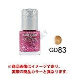 トップステージ ネイルカラー GD83