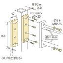 川口技研 面付パーツ ライトブロンズ HP-8B-LB