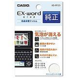 CASIO エクスワード XD-PF20