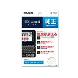 CASIO エクスワード XD-PF21